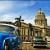 Гавана — кубинская столица.