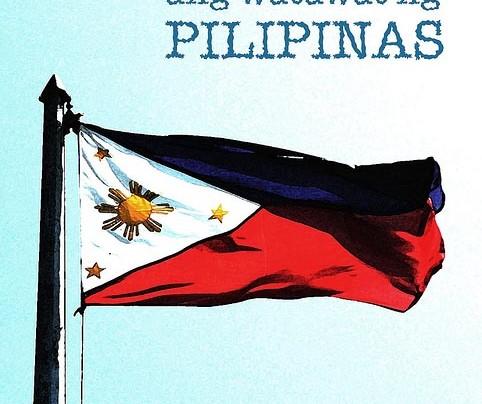 Топ — 10 самых посещаемых мест на Филиппинах