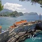 Черногория: несколько причин посетить