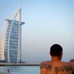 Пляж Jumeirah Beach Walk в Дубаи
