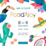 Ежегодный фестиваль Food&Joy снова пройдет в Ростове-на-Дону
