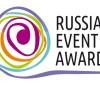 Названы лауреаты Национальной премии в области событийного туризма Russian Event Awards 2018