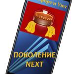 Национальный гостиничный конкурс «Комфорт и уют. Поколение NEXT» пройдет в ноябре