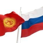 Денежные переводы в Кыргызстан: счет идет на миллиарды