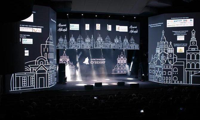 Открыт прием заявок на региональный конкурс «Туристический сувенир» Приволжского федерального округа