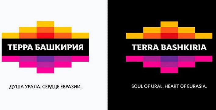 Terra Bashkiria: Новый башкирский  бренд стал призером российского рейтинга туристических брендов