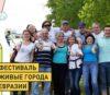 Премию Нобеля вслед за Эмиром Кустурицей получит один из участников VI Форума Живых городов