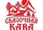 Известная актриса Оксана Сташенко примет участие в Фестивале семейного отдыха «Сказочная Кава»