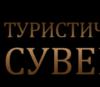 Названы лауреаты Всероссийского конкурса «Туристический сувенир 2019» в СЗФО, ЦФО, ЮФО и СКФО