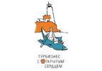 На Фестивале «Сказочная Кава» пройдет благотворительный сбор для 4-летней Есении Задковой