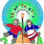 На звонкоголосой «Завалинке» в Республике Коми свое мастерство покажут 26 самобытных коллективов