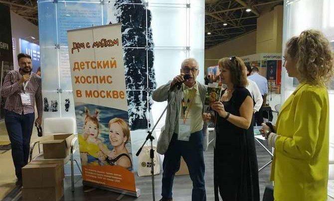22 204 рубля собрано для 6-летней Саши Глаголевой на завершившемся Форуме-выставке «Отдых 2019»