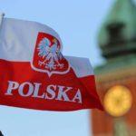 Шенгенская виза в Польшу: как получить