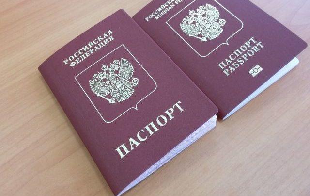 Италия начнет выдавать гражданам РФ шенгенские визы на пять лет