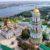 Что нужно обязательно посмотреть в туристической поездке по Украине
