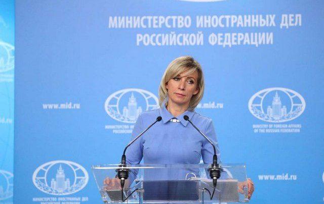 Захарова оценила ситуацию с возобновлением международного туризма